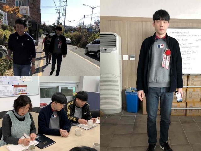 20191120 일일원장(송*훈) / 사회공헌활동